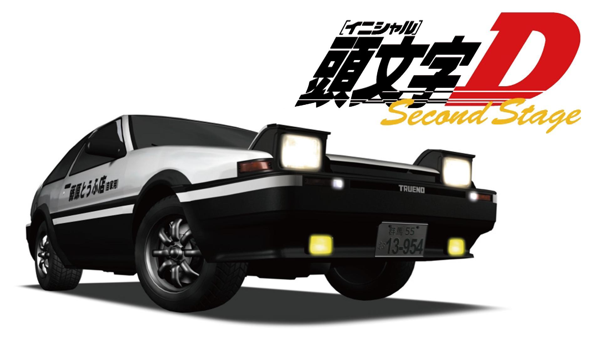 頭文字[イニシャル]D Second Stage