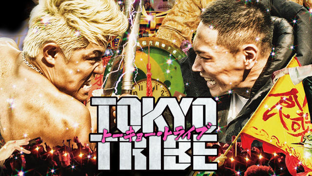 TOKYO TRIBEの画像