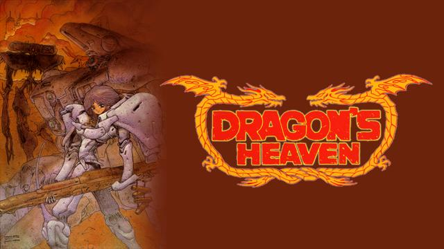 Dragon's Heaven