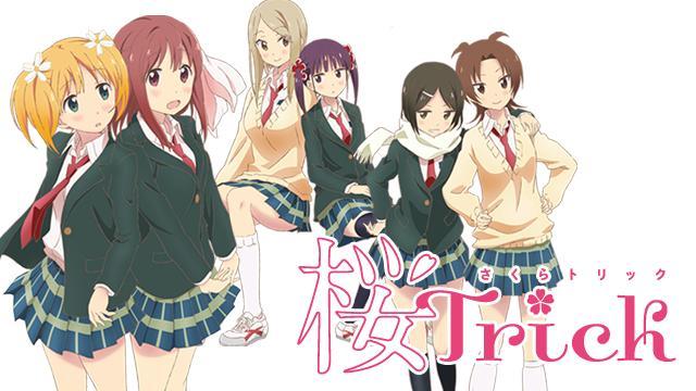 桜Trick