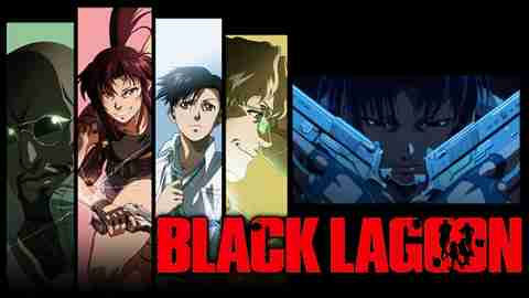 BLACK LAGOON / BLACK LAGOON The Second Barrageのサムネイル