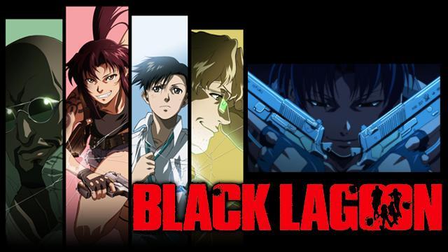 BLACK LAGOON / BLACK LAGOON The Second Barrage