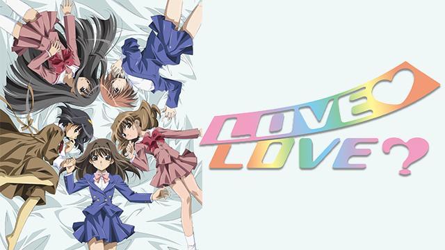 LOVE・LOVE