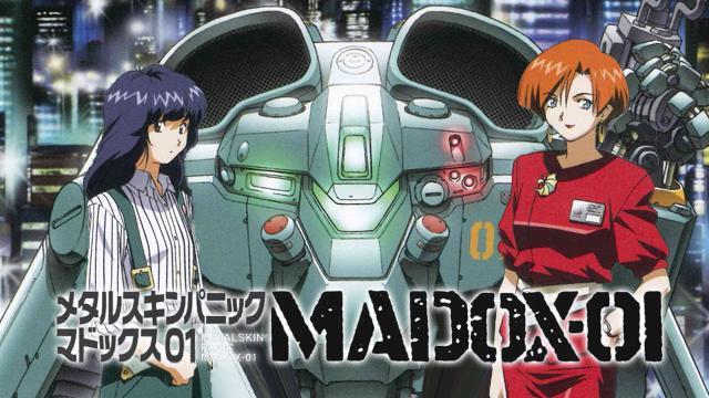 メタルスキンパニック マドックス01 MADOX-01