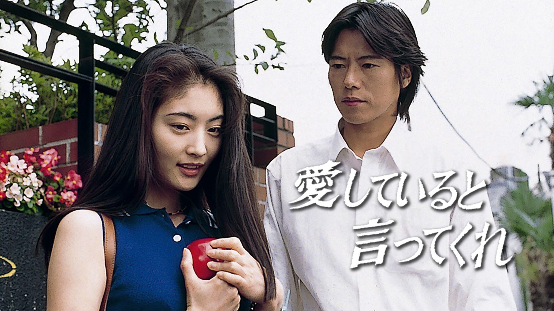 名セリフ&名場面で振り返る平成ドラマ30年史1995年