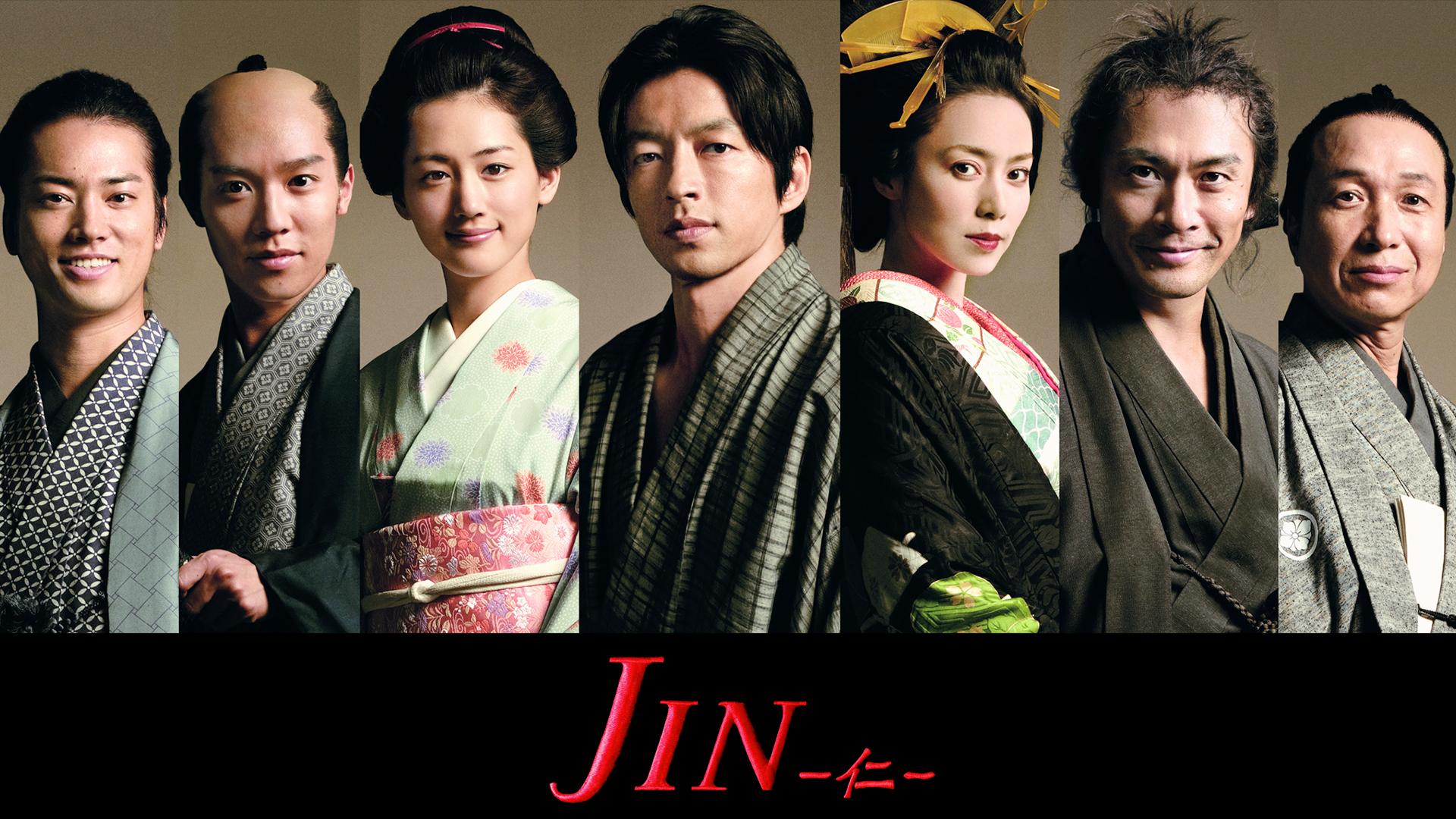 ドラマ『JIN 仁』無料動画!フル視聴を見逃し配信で!第1話から最終回・再放送まとめ