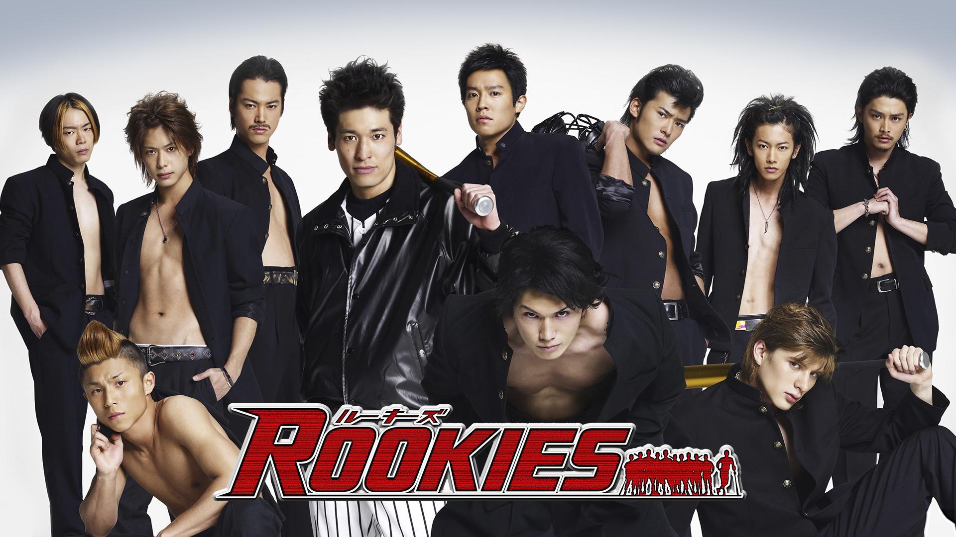 ドラマ『ROOKIES』無料動画!見逃し配信でフル視聴!第1話から全話・再放送情報