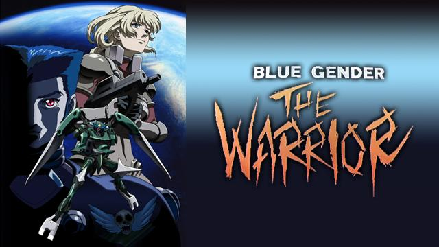 BLUE GENDER THE WARRIOR