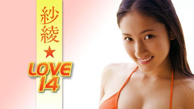紗綾 『LOVE14』