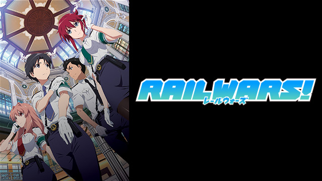 RAILWARS!