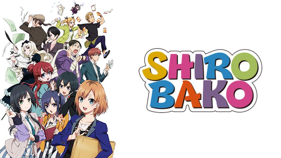 SHIROBAKO|アニメ業界の裏側を分かりやすく描いた女子5人の成長模様が楽しめる