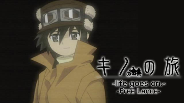 キノの旅 何かをするために -life goes on.-/キノの旅 塔の国 -Free Lance-