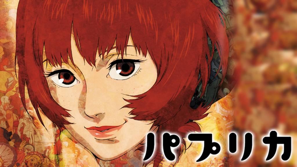 U-NEXTでアニメ『パプリカ』を見る