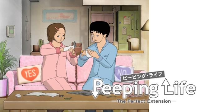 Peeping Life -The Perfect Extension- #7 下着メーカー営業マンの展示会の画像