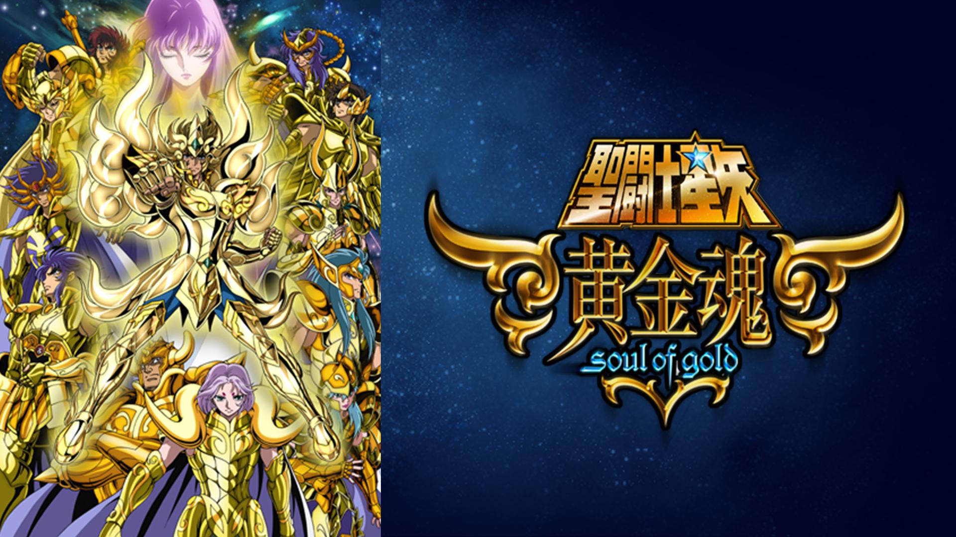 聖闘士星矢 黄金魂 -soul of gold- 第7話 激震!神聖衣vs神聖衣動画配信