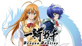 一騎当千 Dragon Destiny
