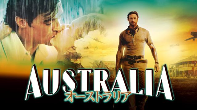オーストラリアを見逃した人必見!Twitter、インスタでの口コミと動画見放題配信サービスまとめ。