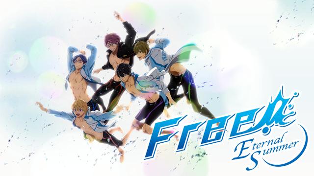 アニメ『Free! Eternal Summer』無料動画まとめ!1話から最終話を見逃しフル視聴する方法