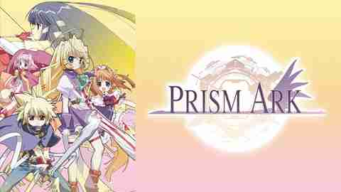 PRISM ARK プリズム・アークのサムネイル