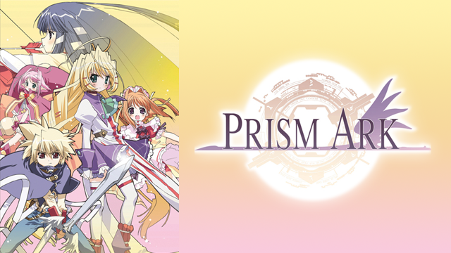 PRISM ARK プリズム・アーク