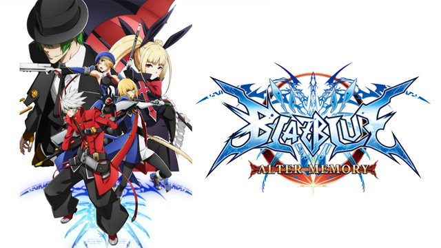 BLAZBLUE -ALTER MEMORY-