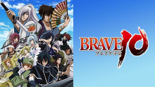 BRAVE10