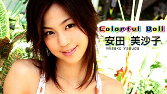 安田美沙子『Colopful Doll』