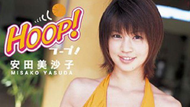 安田美沙子 HOOP!