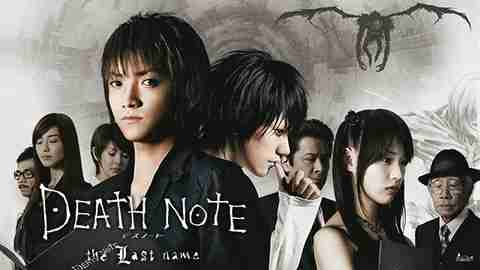 DEATH NOTE デスノート the Last nameのサムネイル