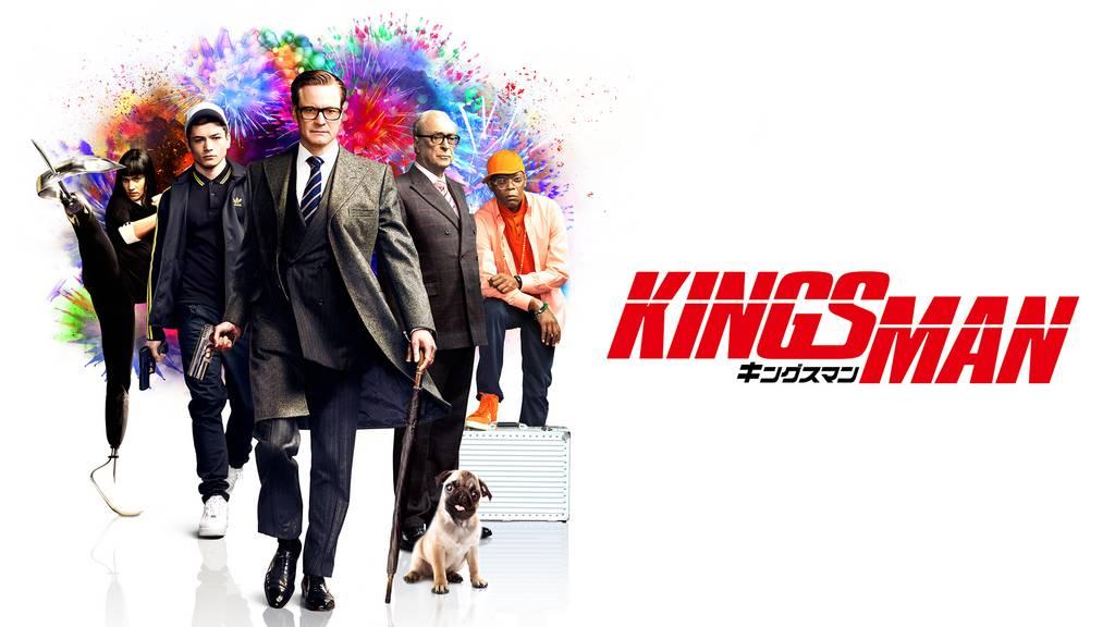 キングスマン」(洋画 / 2014年)の動画視聴・あらすじ | U-NEXT