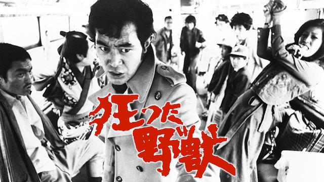 SID0020915 - 渡瀬恒彦さん死去 松方さん、根津さん…名優の訃報続く