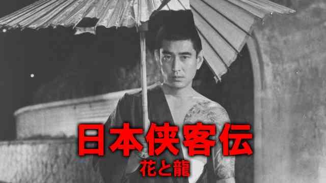 高橋とよの出演VOD情報一覧(0000018372)