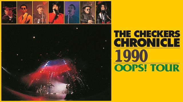 チェッカーズ/1990 OOPS! TOUR