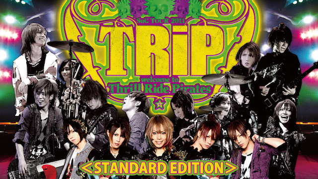 SuG/TOUR 2011「TRiP~welcome to Thrill Ride Pirates~」〈Standard Edition〉
