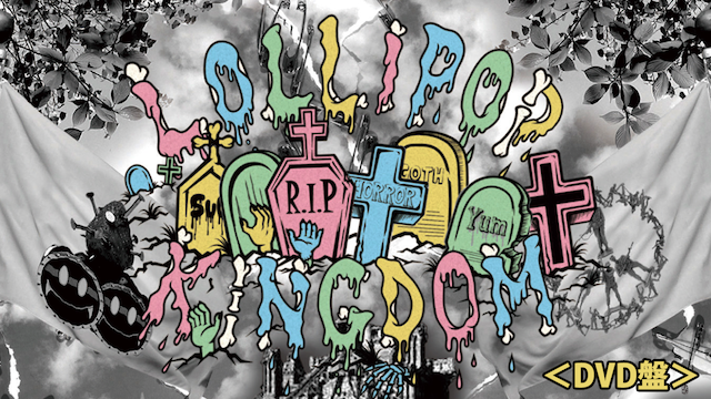 SuG/THE Lollipop Kingdom<DVD盤>