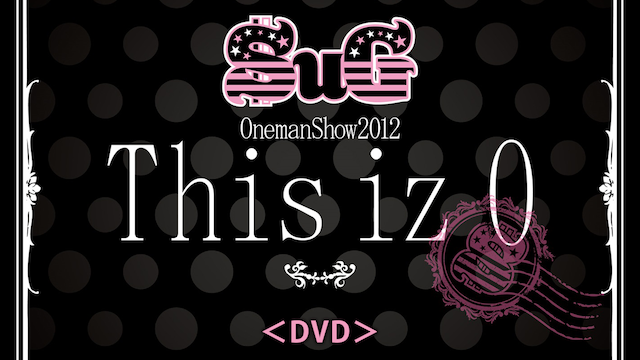 SuG/Oneman Show 2012 「This iz 0」<DVD>