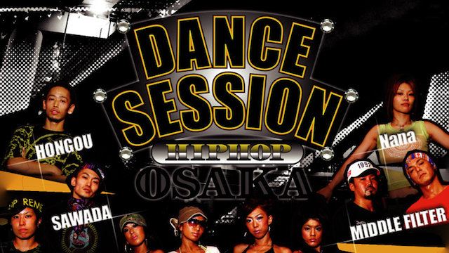 DANCE SESSION HIP HOP OSAKA