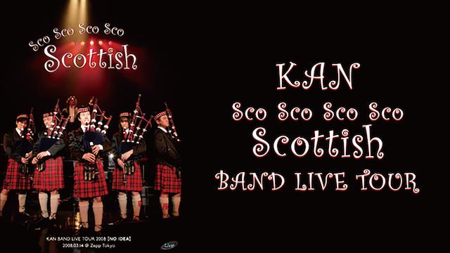 Sco Sco Sco Sco Scottish KAN BAND LIVE TOUR 2008 [NO IDEA] 2008.3.14 @Zepp Tokyo