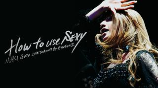 後藤真希 LIVE TOUR 2007 G-EmotionII~How to use SEXY~