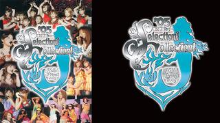 Hello!Project 2005 夏の歌謡ショー -05セレクション!コレクション!-