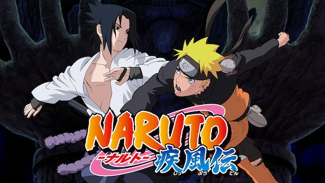 NARUTO-ナルト- 疾風伝 九尾掌握と因果なる邂逅の章