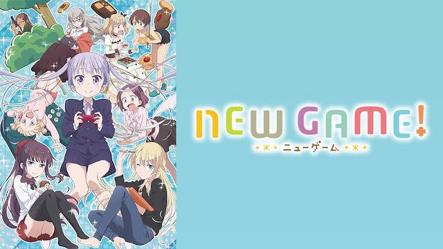 NEW GAME! 第5話 そんなに泊まり込むんですか?の画像