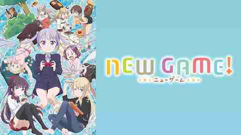NEW GAME!のサムネイル