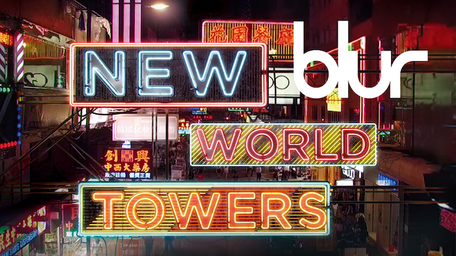 blur: NEW WORLD TOWERSの画像