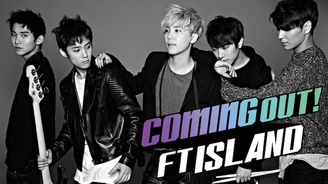 Coming Out!FTISLAND