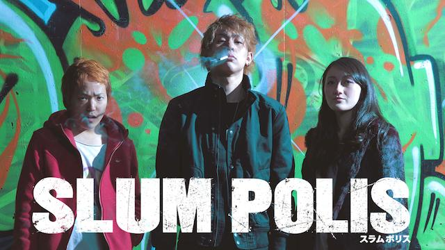 SLUM-POLIS
