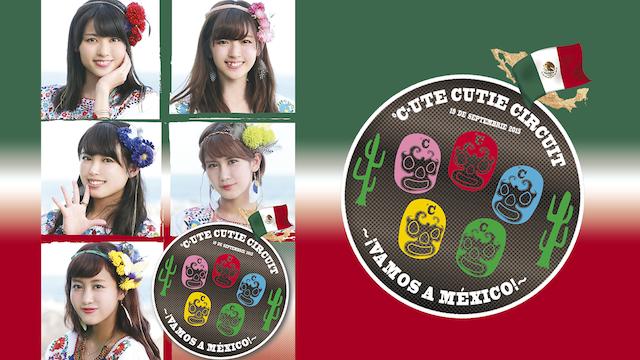 ℃-ute Cutie Circuit ~!Vamos a Mexico!~