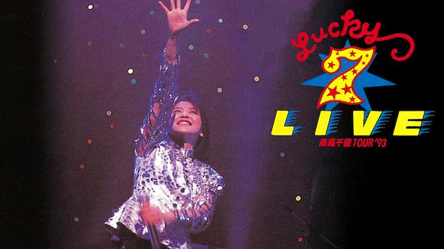 Lucky 7 LIVE