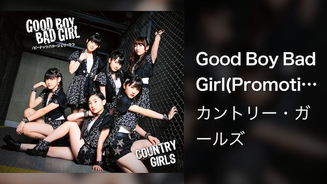カントリー・ガールズ『Good Boy Bad Girl』(Promotion Edit)