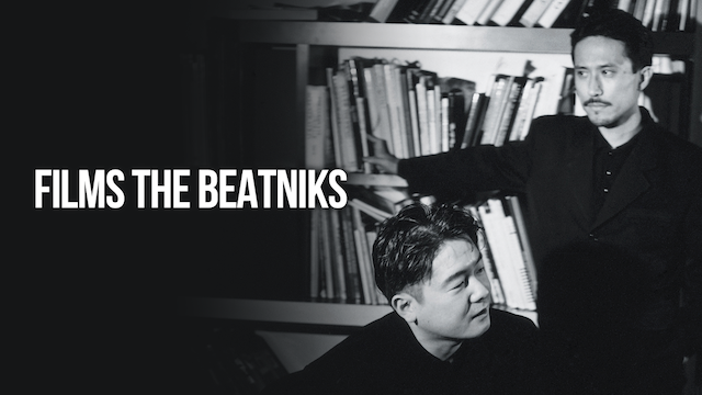 FILMS THE BEATNIKS